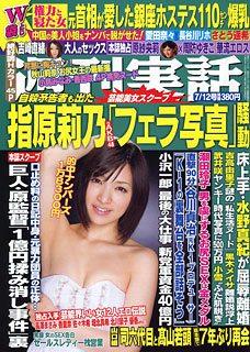 Prostitutes Saitama