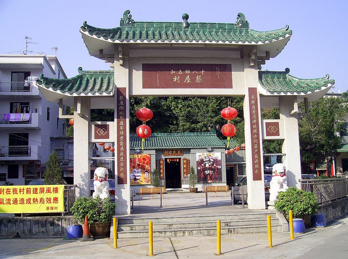 Prostitutes Yuen Long Kau Hui